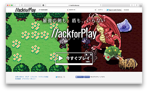 hackforplayxyz-hp-11.17.15